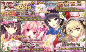 花騎士プレイ日記20161213-03