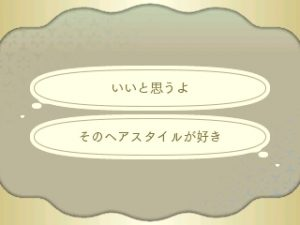 めがみめぐりプレイ日記2-2