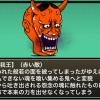 にゃんこ大戦争『地獄門』攻略!決め手はやっぱりにゃんコンボ!?