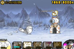 にゃんこ雪まつり・ステージ