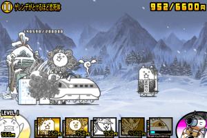 にゃんこ大戦争-雪まつりステージ1
