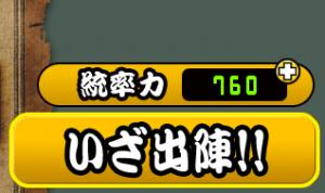 ゾンビ襲来・日本編第二章-4