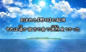 pph-gameplaydiary20161215-1