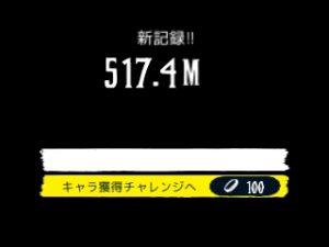 1000m ゾンビエスケープ!3ds3