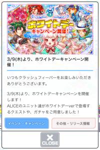 にゃんこ大戦争×クラッシュフィーバーコラボpre3